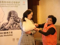 China: Reporters get trained in international humanitarian law, first aid
