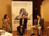 China: First-ever media workshop focuses on protection of journalists in emergency and first aid