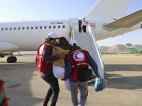 2021年世界红十字与红新月日