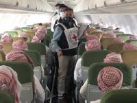 Resumen de actividades operacionales sobre la liberación de detenidos en el marco del conflicto en Yemen