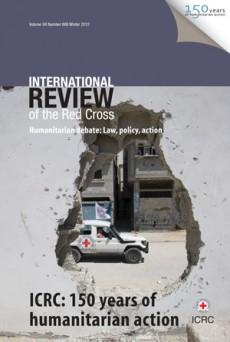 مختارات من المجلة الدولية للصليب الأحمر 2012