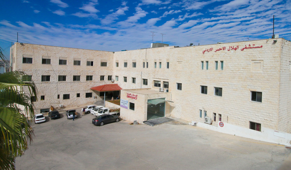 The newly-renovated JRCS Hospital (Photo credit: Monther Al Humaidi)