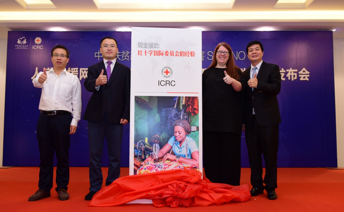 The ICRC launched the Chinese version of the Cash Transfer Programming in Armed Conflict: The ICRC's Experience as part of the event. CC BY-NC-ND/ Si Xuanlin