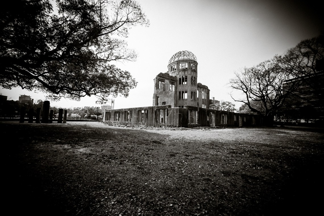 Atomwaffendom-Memorial in Hiroshima