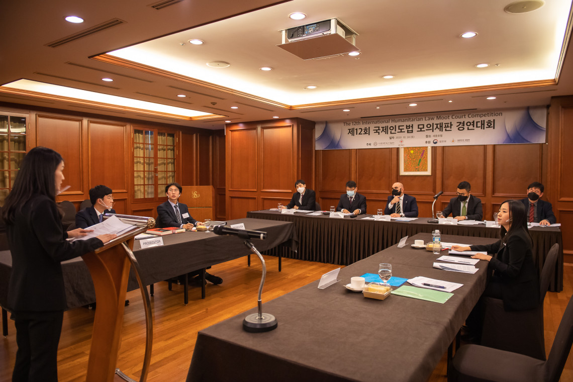 Seoul: 12th National IHL Moot Court Competition