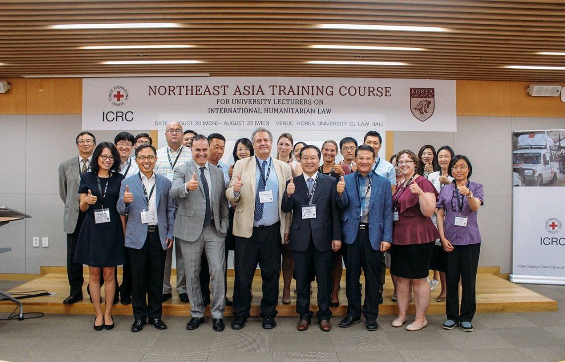 Seoul: University lecturers attend IHL training at Korea University School of Law