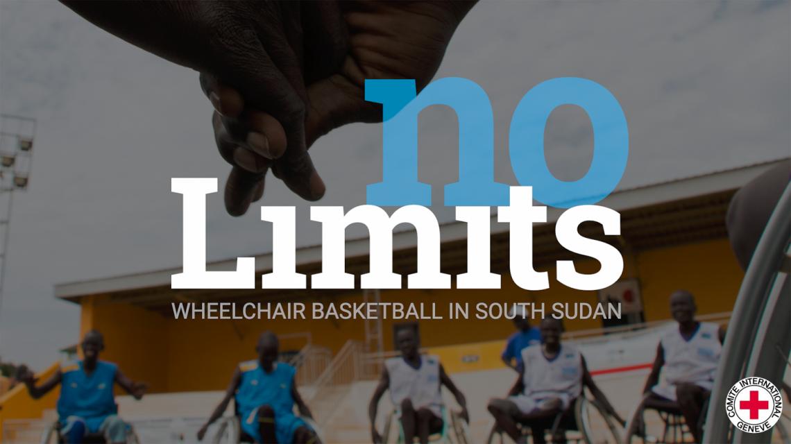 打破桎梏:南苏丹的轮椅篮球