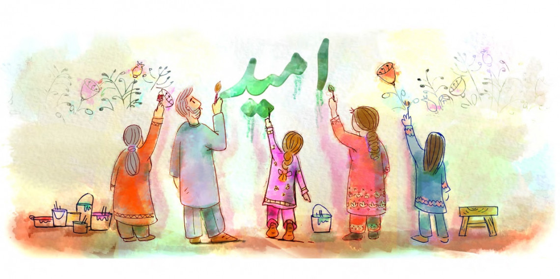 Umeed: An illustrated story about Noor and the Coronavirus