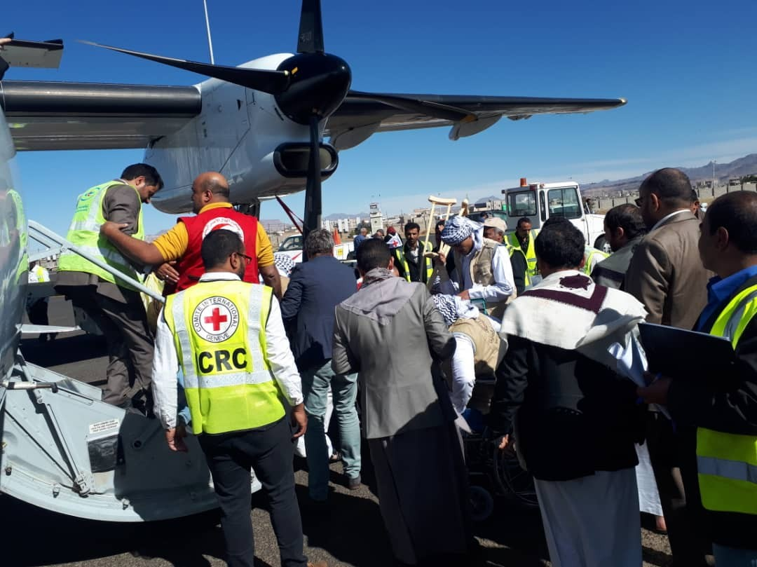 Sanaa, Yemen, ICRC