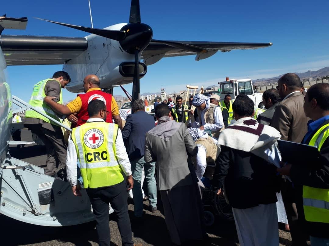 إعادة 128 محتجزاً من المملكة العربية السعودية إلى اليمن