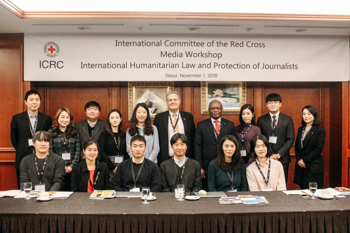 Republic of Korea: Workshop on humanitarian law protecting journalists
