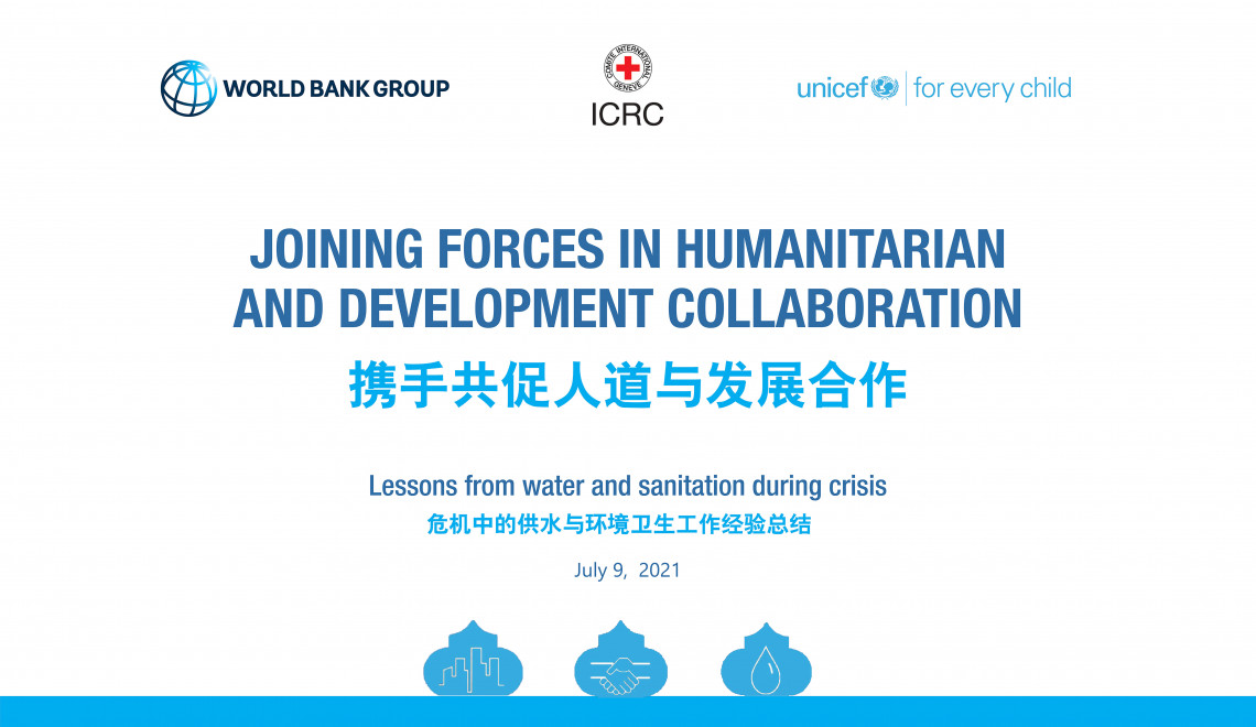 Poster of the launch event for the report 'Joining Forces to Combat Protracted Crises: Humanitarian and Development Support for Water Supply and Sanitation Providers in the Middle East and North Africa
