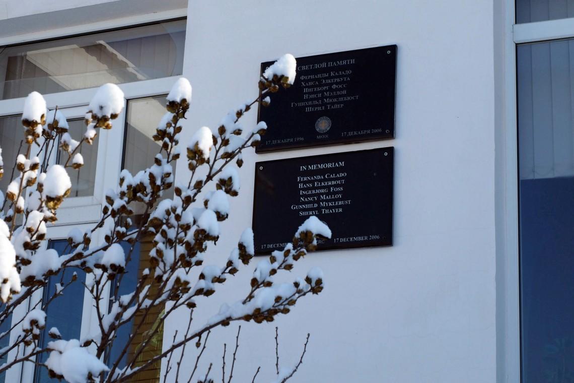 Памятная табличка, установленная в школьном дворе, Новые Атаги.