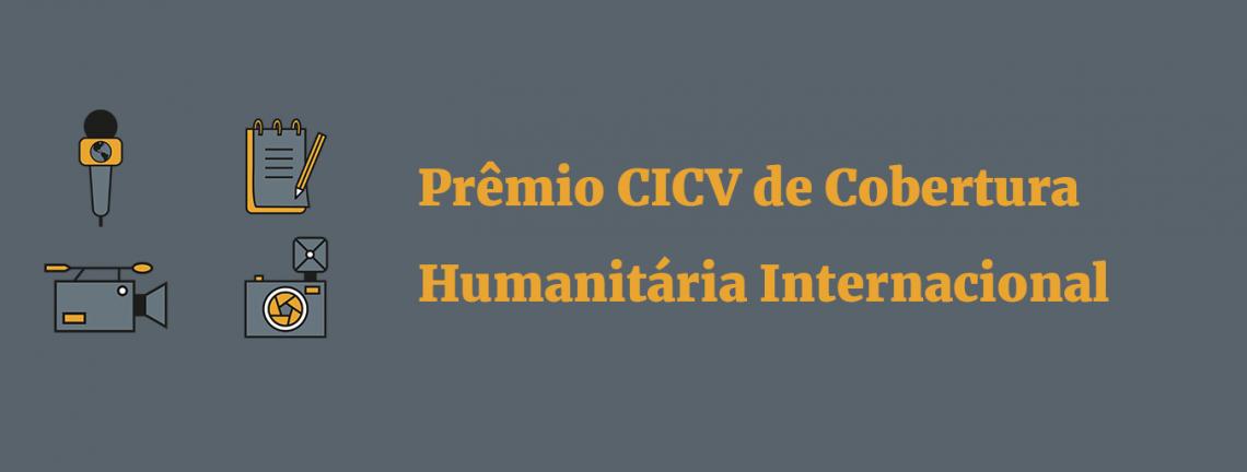 Prêmio CICV de Cobertura Humanitária Internacional