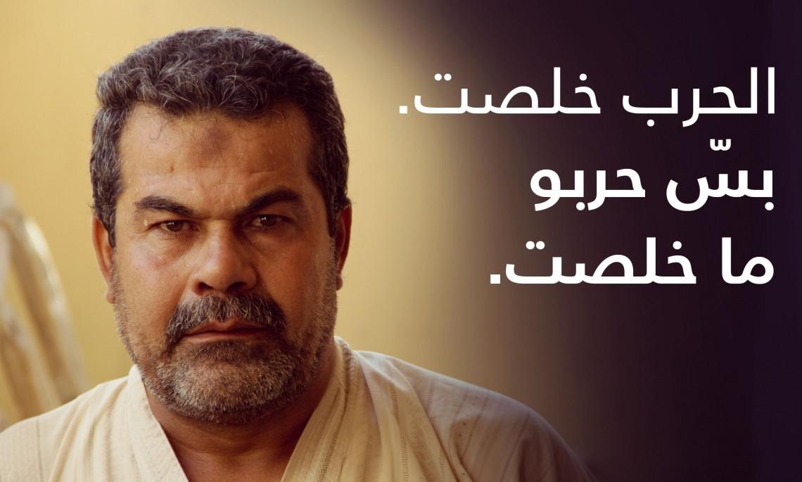 عائلات المفقودين في لبنان مازالت تنتظر الرد...