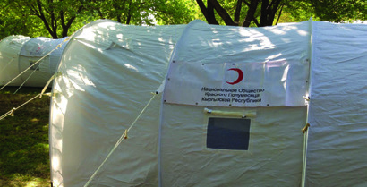 A tent erected by participants during the water and camp management course.