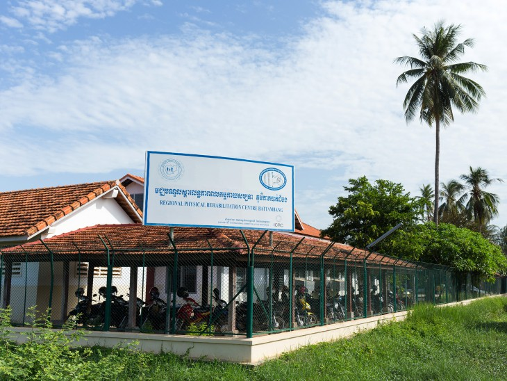 Cambodia: Physical rehabilitation programme in Battambang